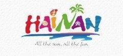 hainan island tourism board