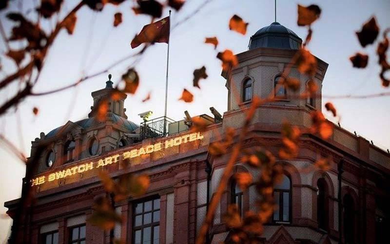 Swatch Art Peace Hotel