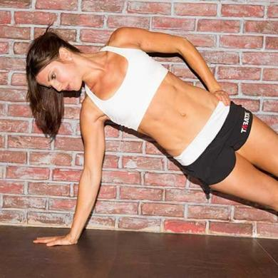 The Ultimate Bride to Be Workout