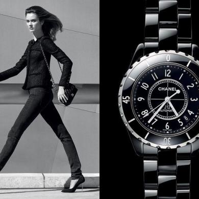 Chanel Reveals New Watch Campaign