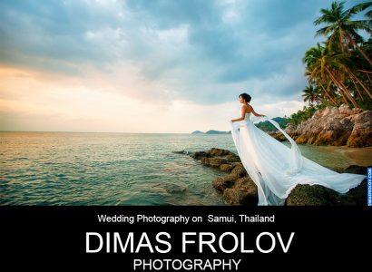 Dimas Frolov Photography