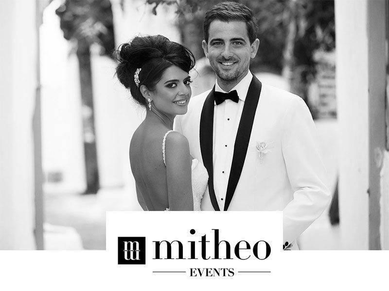 Mitheo Events logo 800 - Luxury Wedding Gallery