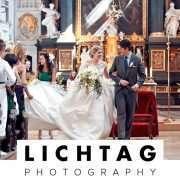 logo 800 18 180x180 - Luxury Wedding Gallery