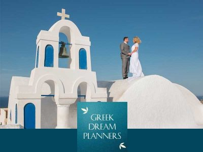 Greek Dream Planners