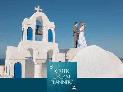 Greek Dream Planners