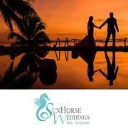 Sunset Couple logo 180x180 - Luxury Wedding Gallery