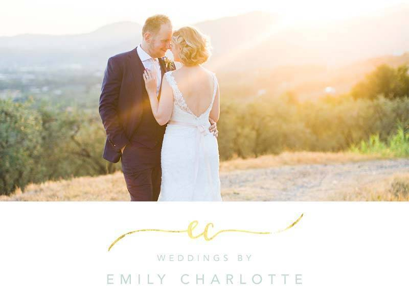 Weddings By Emily Charlotte logo - Luxury Wedding Gallery