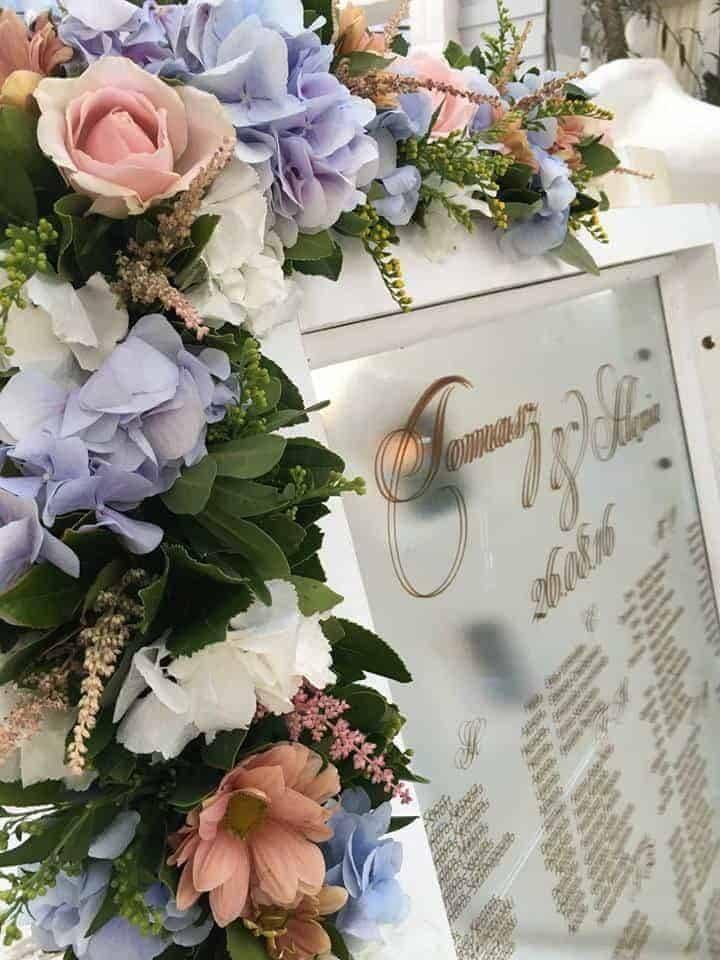 Mathioudakis Exclusive Events 0020 - Luxury Wedding Gallery