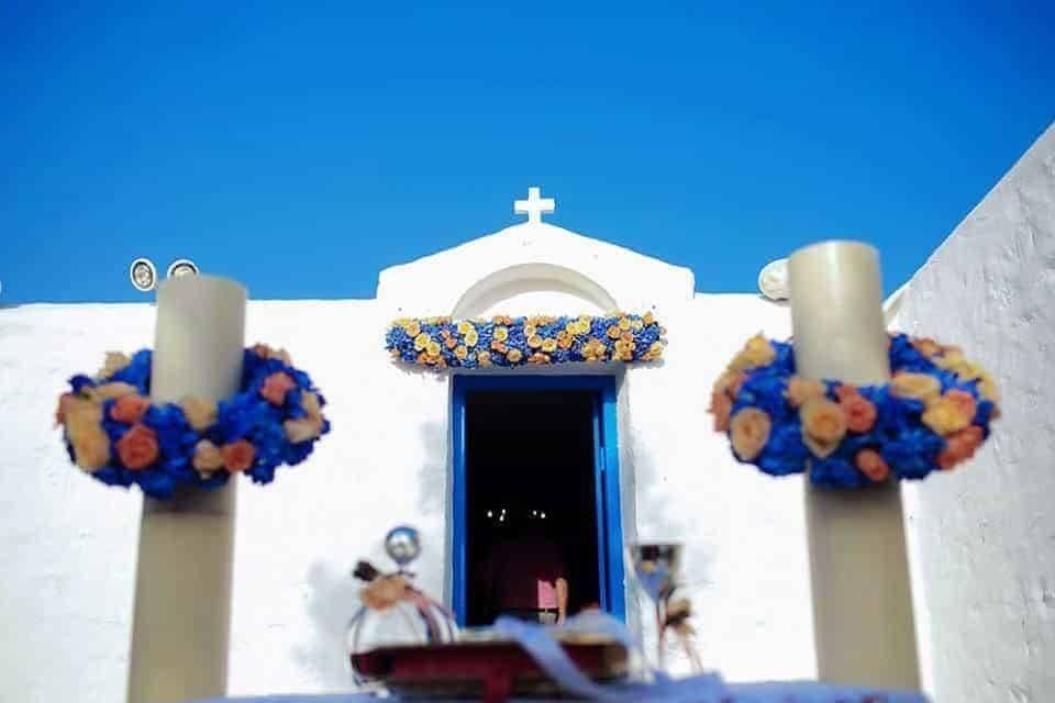 Mathioudakis Exclusive Events 0024 - Luxury Wedding Gallery