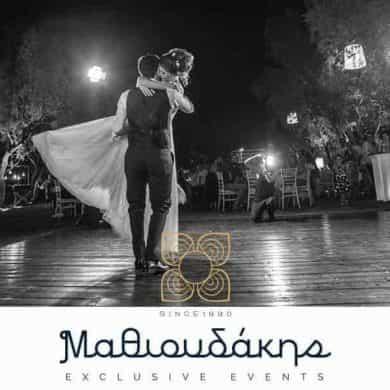 Mathioudakis Exclusive Events logo