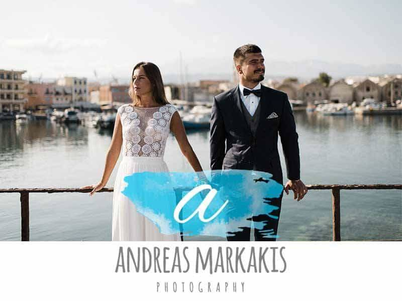 Andreas Markakis logo - Luxury Wedding Gallery