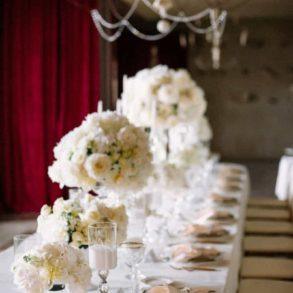 shapor.ru wedding 04.06.18 545